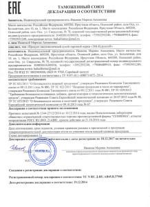 Сертификаты ВК 4
