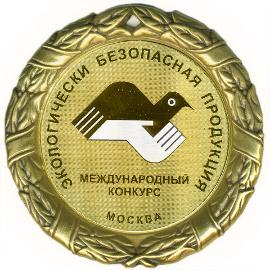 медали 2