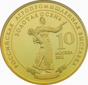 медали 3