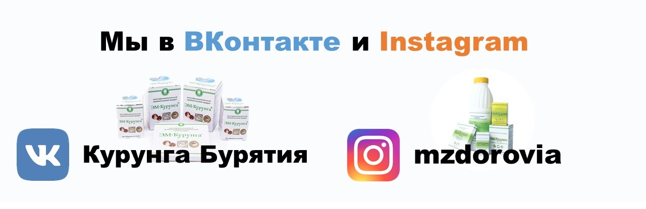 инстаграм 3